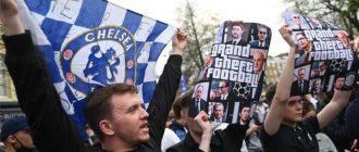 Chelsea 1xBet
